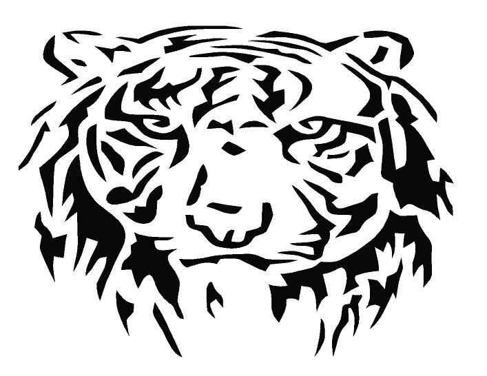 Black And White Tiger Face Outline